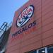 スポーツクラブ「メガロス」の会員になった理由