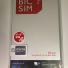 コジマ店舗で格安SIM「IIJmioウェルカムパック for BIC SIM」を購入しました