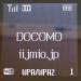 旧イーモバイル PocketWiFi「GL04P」と格安SIM「BIC SIM(IIJmio)」で LTE接続してみました