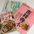 「吉祥寺ランチ」で食べ歩いたお店まとめ(402軒)