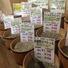 武蔵境駅近くの「豆工房コーヒーロースト」で選んだ豆をその場で焙煎してもらいました