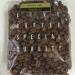 「LIVE COFFEE(ライブコーヒー)」吉祥寺店でコーヒー豆「グァテマラ SHB」を買ってみました