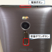 ZenFone 2 でスクリーンショット(画面キャプチャー)を撮る(保存する) 2つの方法