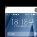 ZenFone 2 で「片手操作モード」を有効にしてホームキーのダブルタップで切り替える