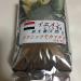 イエメン産の「モカマタリ」を「コーヒーロースト」で焙煎してもらいました